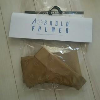 アーノルドパーマー(Arnold Palmer)の浴衣帯メンズアーノルド・パーマー(浴衣帯)