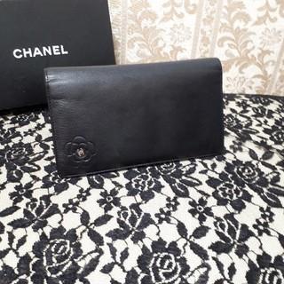 シャネル(CHANEL)の専用です CHANEL カメリア 長財布 黒 正規品 シャネル(財布)