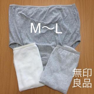 ムジルシリョウヒン(MUJI (無印良品))のマタニティ M〜L ショーツ 無印良品 3枚組 セット (マタニティ下着)