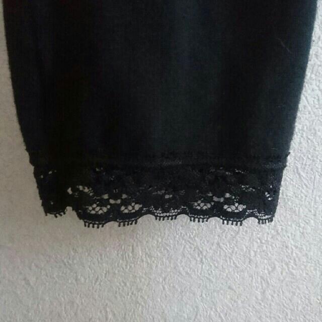 しまむら(シマムラ)の黒色の女性用(レディース)ロングスパッツ79㎝ レディースのレッグウェア(レギンス/スパッツ)の商品写真