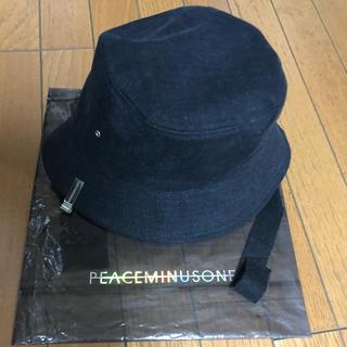 ピースマイナスワン(PEACEMINUSONE)のpeaceminusone バケハ タバコクリップ付き(ニット帽/ビーニー)