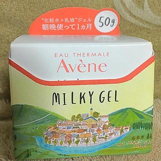 アベンヌ(Avene)のアベンヌ ミルキージェル 50g(オールインワン化粧品)