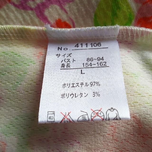 しまむら(シマムラ)の新品 しまむら 花柄 キャミソール♥️Lサイズ レディースのトップス(キャミソール)の商品写真