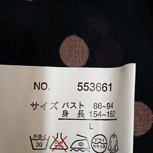 しまむら(シマムラ)の新品 しまむら 花柄 レース ドット ブラウス♥️Lサイズ レディースのトップス(シャツ/ブラウス(長袖/七分))の商品写真
