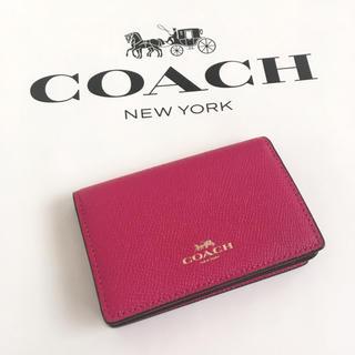 コーチ(COACH)のY♡様専用★美品!COACH カードケース 名刺入れ ピンク(名刺入れ/定期入れ)