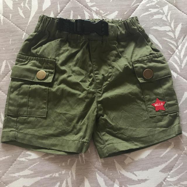 しまむら(シマムラ)のしまむら  パンツ 80 キッズ/ベビー/マタニティのベビー服(~85cm)(パンツ)の商品写真
