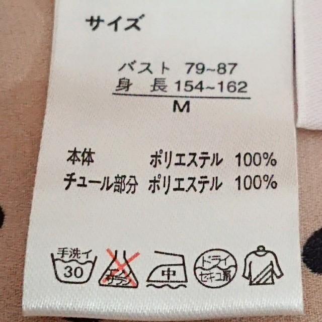 しまむら(シマムラ)のしまむら 水玉 シースルー レース ブラウス♥️Mサイズ レディースのトップス(シャツ/ブラウス(半袖/袖なし))の商品写真