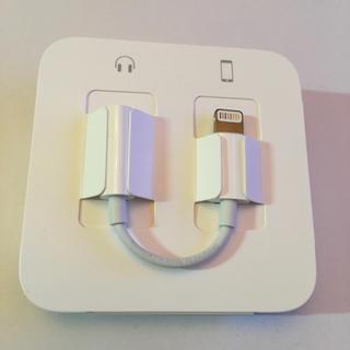 アップル(Apple)のiPhone7 付属品 変換アダプタ Apple 純正 新品(ストラップ/イヤホンジャック)