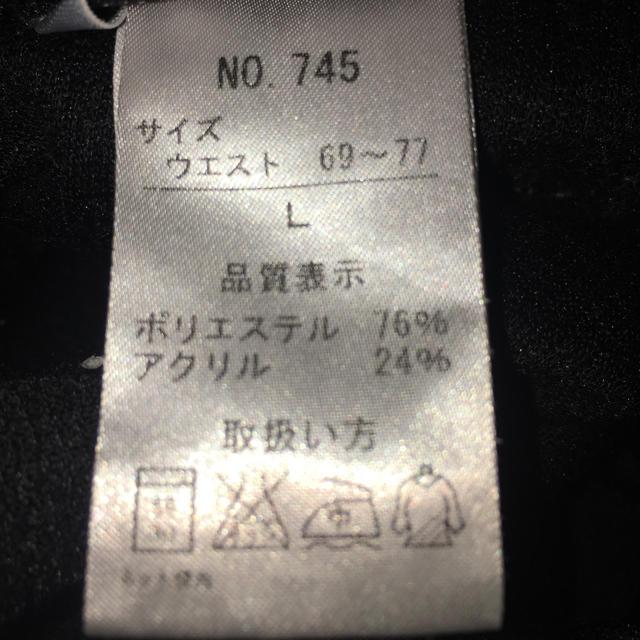 しまむら(シマムラ)のレディースルームウェア長ズボン レディースのルームウェア/パジャマ(ルームウェア)の商品写真