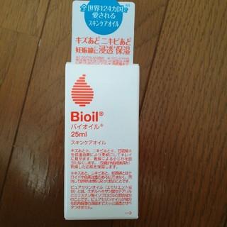 バイオイル(Bioil)のバイオイル 25ml(ボディオイル)