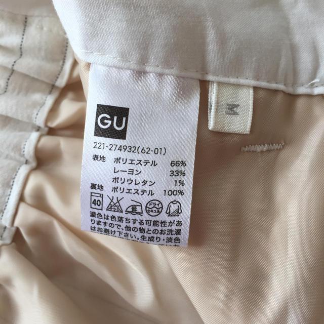 GU(ジーユー)のストライプパンツ レディースのパンツ(クロップドパンツ)の商品写真