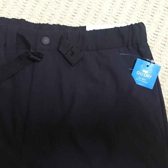 GU(ジーユー)のドライアンクルパンツ☆S メンズのパンツ(その他)の商品写真