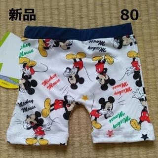 Disney - 【新品】 Disney ミッキー 水着 80