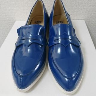 アナスイ(ANNA SUI)のANNA SUI アナスイ ローファー 青 ブルー(ローファー/革靴)