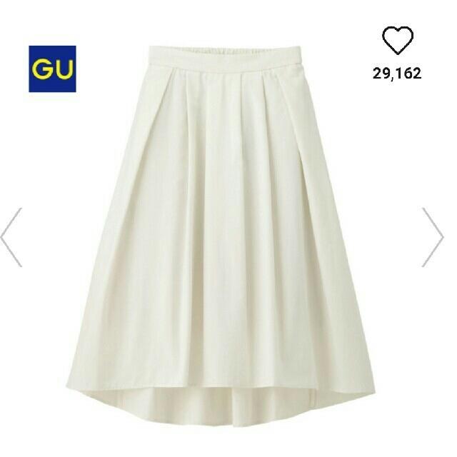 GU(ジーユー)のGU ステップドヘム フレアスカート 白 レディースのスカート(ロングスカート)の商品写真