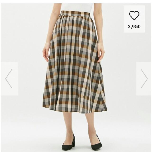 GU(ジーユー)のkoharu様専用 Sサイズ GU  チェックフレアロングスカート ネット完売 レディースのスカート(ロングスカート)の商品写真