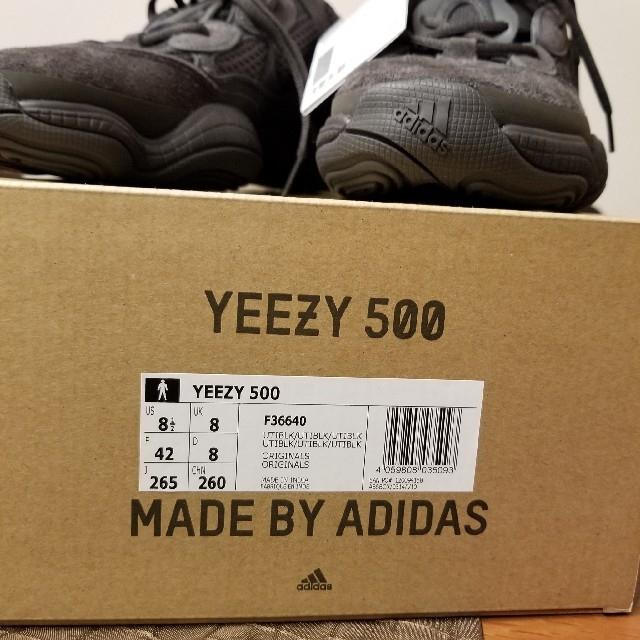 adidas(アディダス)のyeezy 500 メンズの靴/シューズ(スニーカー)の商品写真
