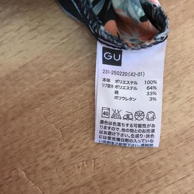 GU(ジーユー)のGU キャミソール レディースのトップス(キャミソール)の商品写真