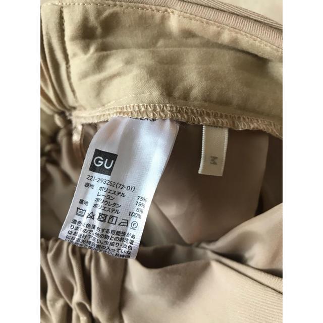 GU(ジーユー)のGU大型店舗限定販売 パンツ レディースのパンツ(カジュアルパンツ)の商品写真
