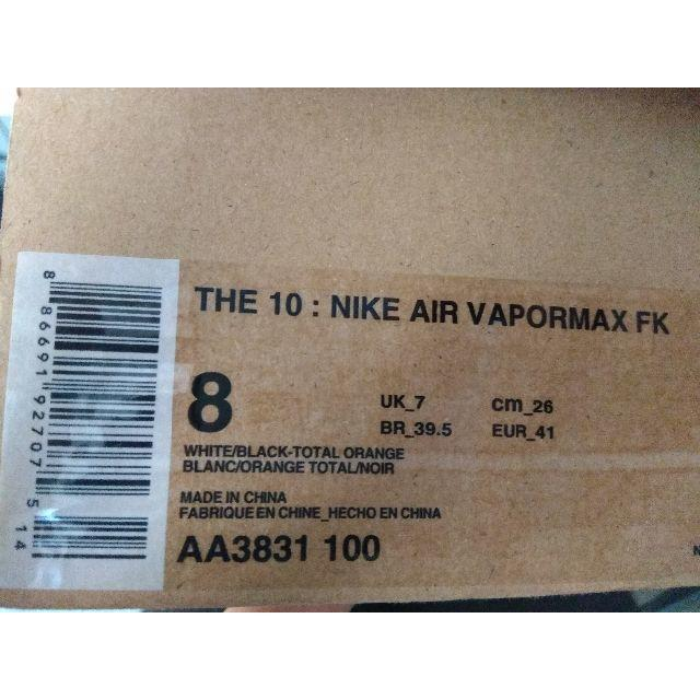 NIKE(ナイキ)のNIKE AIR VAPORMAX FK メンズの靴/シューズ(スニーカー)の商品写真