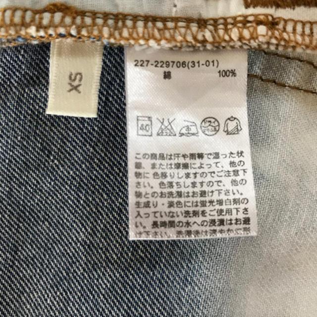 GU(ジーユー)のショーパン GU ダメージ グラデーション 美品 レディースのパンツ(ショートパンツ)の商品写真