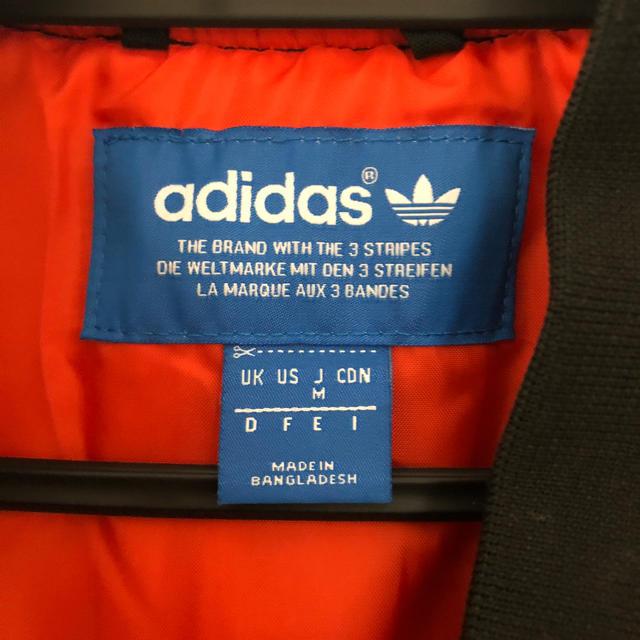 adidas(アディダス)のadidas originals アディダス MA-1 【新品未使用】 メンズのジャケット/アウター(ブルゾン)の商品写真