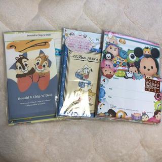 ディズニー(Disney)のディズニーレターセット(カード/レター/ラッピング)