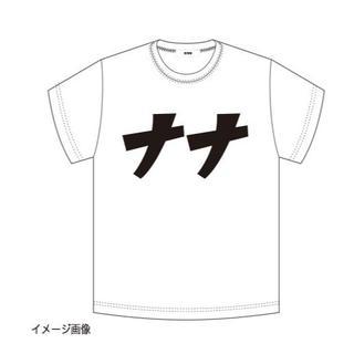 バナナマン 公式グッズ「ナナ」Tシャツ 西野七瀬着用 L(お笑い芸人)