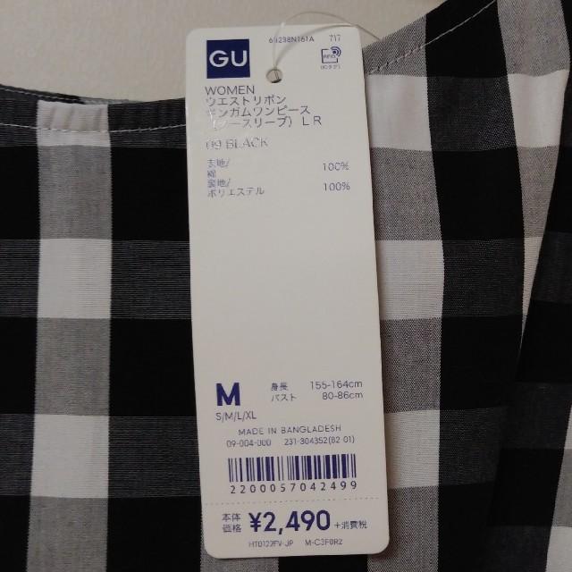 GU(ジーユー)のGU ギンガムチェックワンピース レディースのワンピース(ひざ丈ワンピース)の商品写真