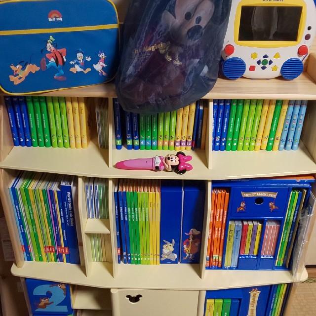 Disney(ディズニー)のディズニー英語システム キッズ/ベビー/マタニティのおもちゃ(知育玩具)の商品写真