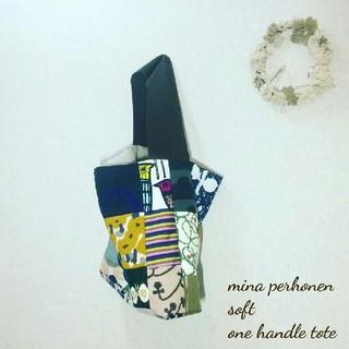 ミナペルホネン(mina perhonen)の《sale ♥》mina perhonen  ふんわり♥ワンハンドルトート(バッグ)