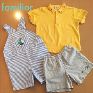 familiar - familiar☆オーバーオール・ポロシャツ・ハーフパンツ☆3点☆100cm