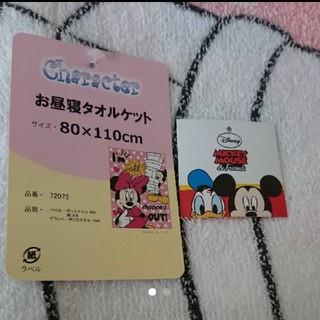 ディズニー(Disney)のお昼寝タオルケット ミニー ミッキー(タオルケット)