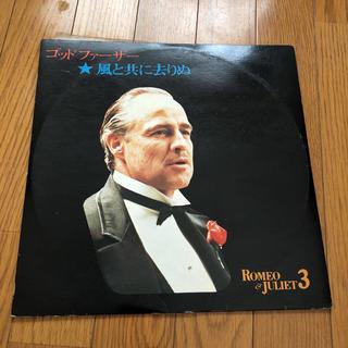 レコード ゴットファーザー/風と共に去りぬ LP(ワールドミュージック)