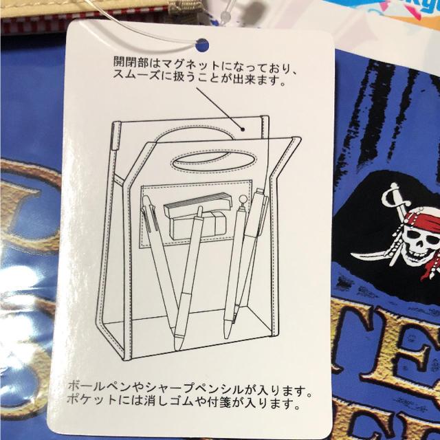 Disney(ディズニー)のパークフード  ペンケース ディズニー エンタメ/ホビーのおもちゃ/ぬいぐるみ(キャラクターグッズ)の商品写真