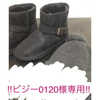 冬物 グッズ(その他)