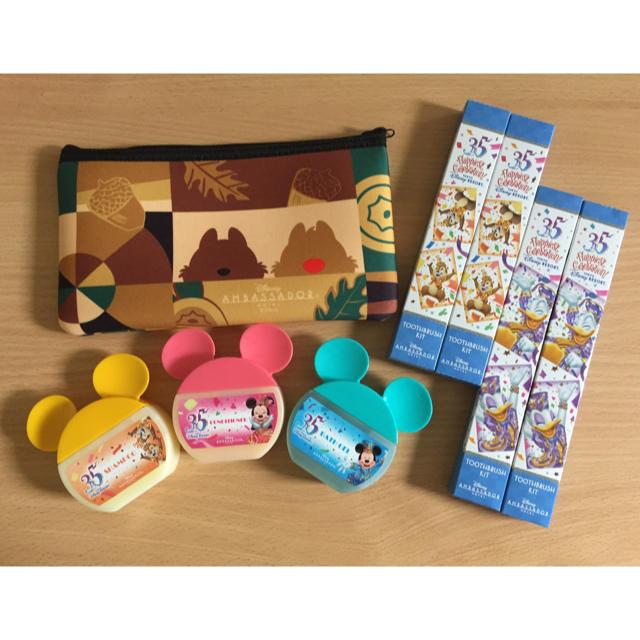 Disney(ディズニー)の[ミィ様]ディズニーアンバサダーホテル ポーチ エンタメ/ホビーのおもちゃ/ぬいぐるみ(キャラクターグッズ)の商品写真