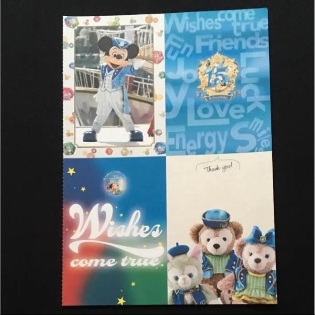 Disney(ディズニー)のディズニー 15周年 ポストカード エンタメ/ホビーのおもちゃ/ぬいぐるみ(キャラクターグッズ)の商品写真