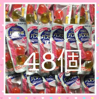 暑い夏に リラックスミルクバス★48個 バスラボ ローズ ゆず お得セット‼️(入浴剤/バスソルト)