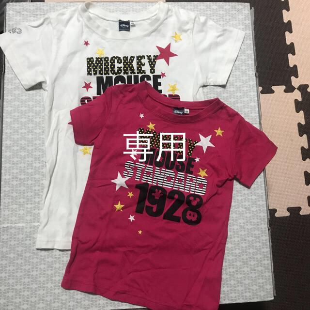 Disney(ディズニー)のディズニー Tシャツ お揃い 120と100とグリーンレーベル長Tセット キッズ/ベビー/マタニティのキッズ服 男の子用(90cm~)(Tシャツ/カットソー)の商品写真