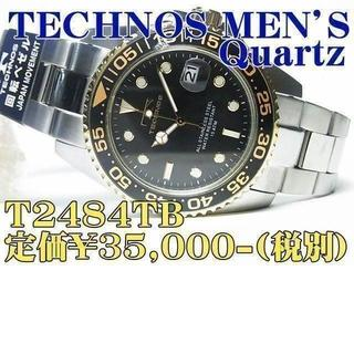 テクノス(TECHNOS)の新品 テクノス MEN'S T2484TB 定価¥35,000-(税別)(腕時計(アナログ))