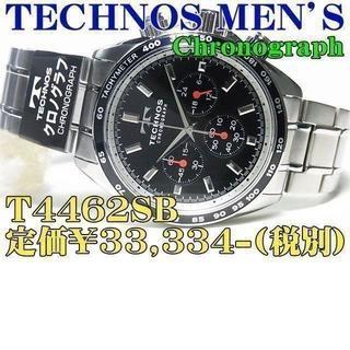テクノス(TECHNOS)のTECHNOS MEN'S T4462SB 定価¥33,334-(税別)新品(腕時計(アナログ))