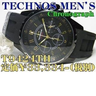 テクノス(TECHNOS)のTECHNOS MEN'S T9424TH 定価¥33,334-(税別)新品(腕時計(アナログ))