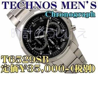 テクノス(TECHNOS)のTECHNOS MEN'S T6529SB 定価¥35,000-(税別)新品(腕時計(アナログ))
