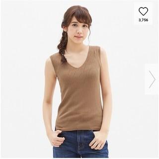 GU - GU リブVネックセーター