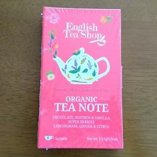 オーガニックティー ピンク(茶)