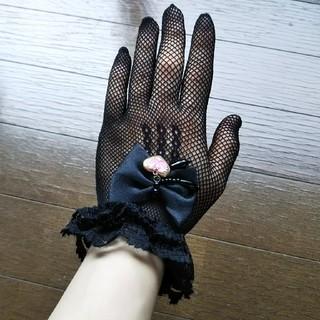 メタモルフォーゼタンドゥフィーユ(metamorphose temps de fille)のメタモルフォーゼ 黒手袋(手袋)