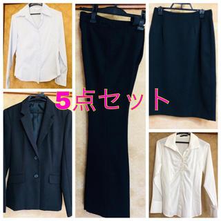 アオヤマ(青山)のスーツ 5点セット パンツ スカート シャツ 青山 ブラック ストライプ(スーツ)
