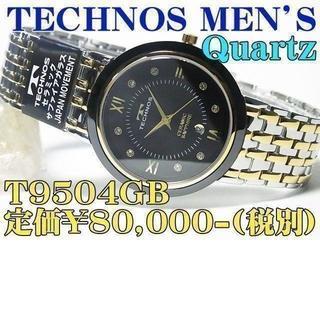 テクノス(TECHNOS)のテクノス 紳士クォーツ T9504GB 定価¥80,000-(税別)新品(腕時計(アナログ))