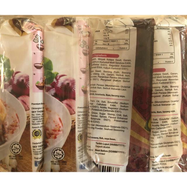 【世界一に選ばれたラーメン】My Kuali ペナンホワイトカレー(4食分!) 食品/飲料/酒の加工食品(インスタント食品)の商品写真